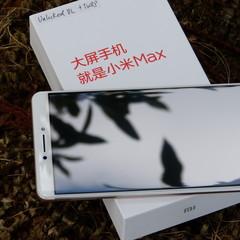 Foto 3 de 31 de la galería xiaomi-mi-max-diseno en Xataka Android