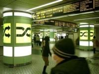 La imagen de la semana: Shuffle en Japón