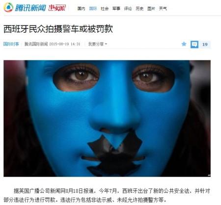 Prensa china