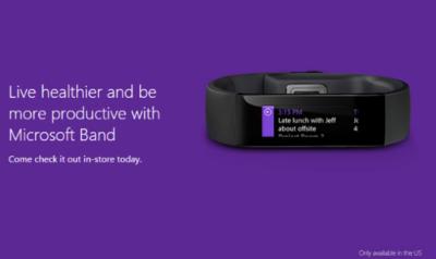 Microsoft Band vuelve a estar a la venta en tiendas físicas de Estados Unidos