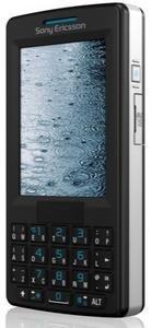 M600, nuevo móvil de Sony Ericsson