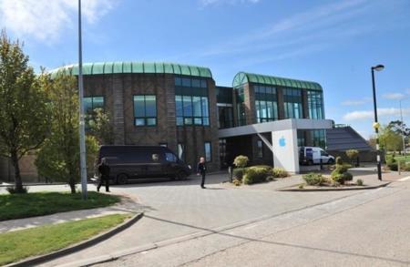 Oficinas de Apple en Cork