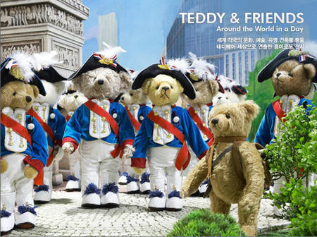 Museo Teddy Bear