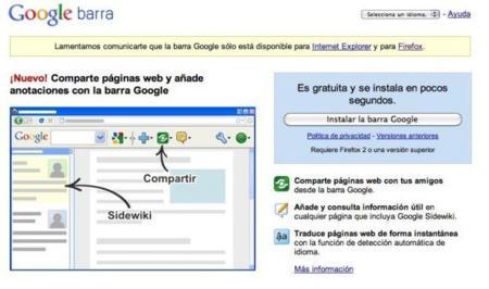Barra Google, ¿la gran olvidada?