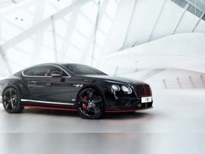 Bentley Continental GT Black Speed, sólo para Australia y Nueva Zelanda