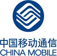 China Mobile comienza su expansión