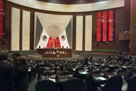 Mexico Chamber Of Deputies Backdrop