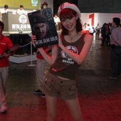 Foto 17 de 28 de la galería chicas-del-tokyo-game-show-2009 en Vida Extra