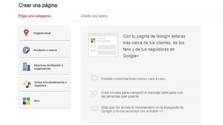 google-plus-crear-pagina