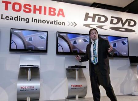Tercera generación de HD DVD de Toshiba [CES 2008]
