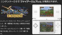 'Fire Emblem: New Shadow Dragons and the Blade of Light' ya tiene fecha oficial para Japón