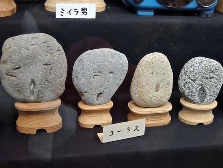 Rockface Japon 13