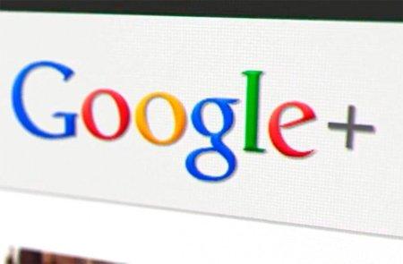 ¿Se equivoca Google en la forma de dar a conocer las novedades de Google+?