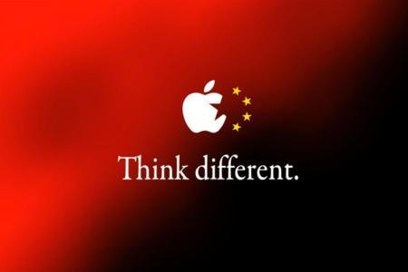 China dice que el iPhone y su geolocalización es una preocupación nacional de seguridad