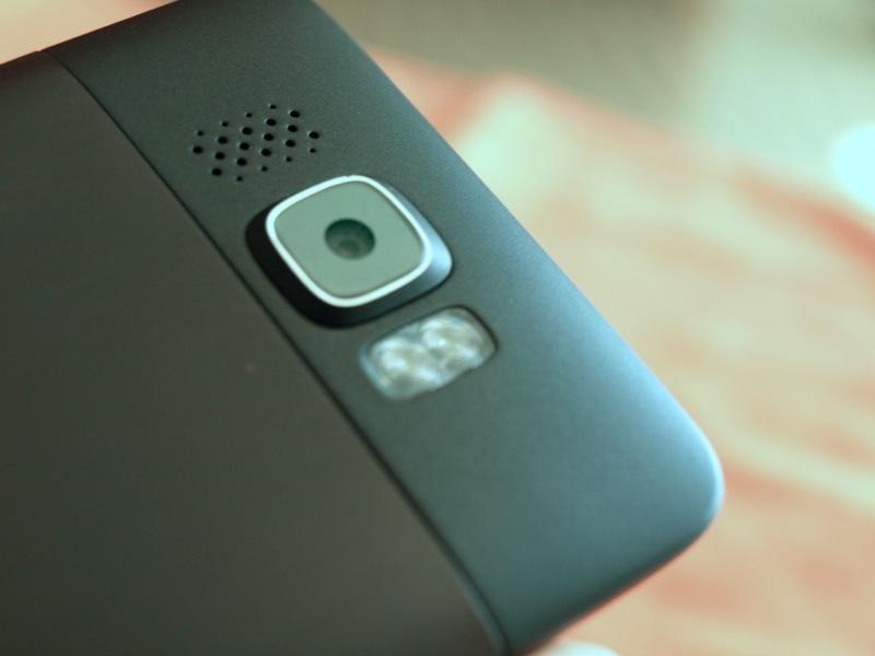 Foto de HTC HD2, nueva galería (3/11)