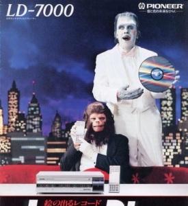 LaserDisc ha muerto, definitivamente: ¿te fías del Blu-Ray?