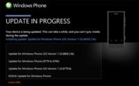 Windows Phone 7.8 comienza a llegar a los Nokia Lumia 800