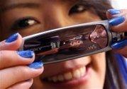 Sony puede estar preparando un Walkman con reproducción de vídeo