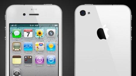Confirmado por Apple: el iPhone 4 blanco se retrasa hasta la segunda mitad de julio