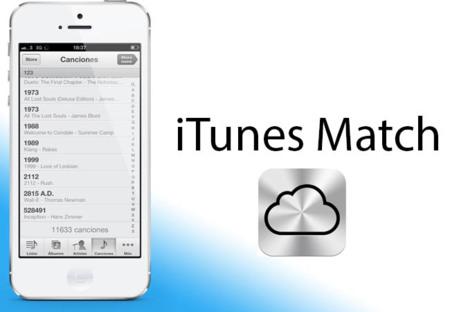 Utilizando iTunes Match: experiencia de un usuario