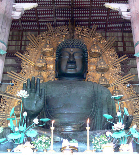 Viajar a Japón: Nara
