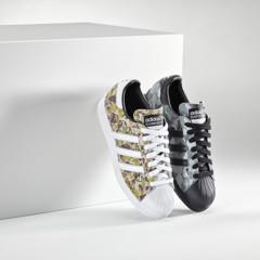 Foto 1 de 10 de la galería star-wars-x-adidas-originals en Trendencias Lifestyle