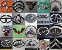 Diez fabricantes de coches chinos que no podemos perder de vista