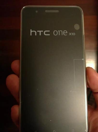 Foto de HTC One X10 (1/2)