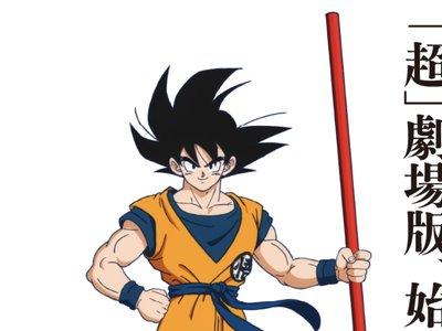 Nuevos detalles de la película de 'Dragon Ball': será continuación de 'Dragon Ball Super', fecha de estreno y primer póster