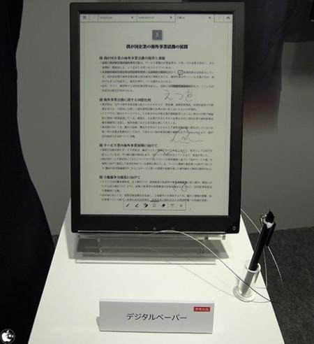 El cuaderno del futuro de Sony, ahora en vídeo