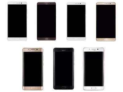 """El Huawei Mate 9 llegaría con la estrategia de Samsung: en pantalla curva y """"normal"""""""