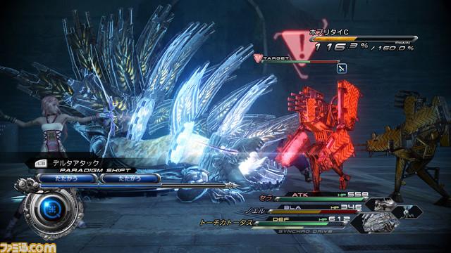 Foto de Final Fantasy XIII-2 [Octubre 2011] (19/24)