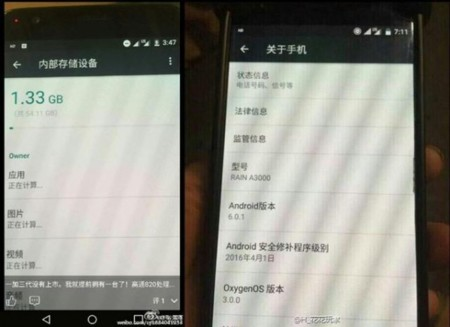 Oneplus 3 Real Image 05
