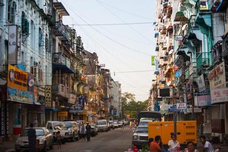 Rangún, la mayor ciudad de Myanmar