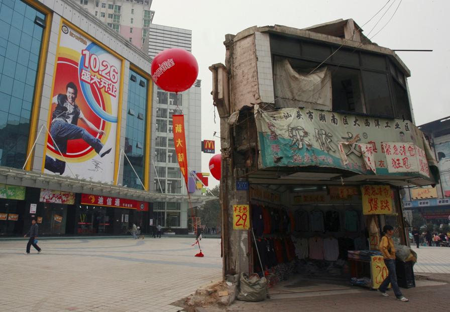 Nail Houses China 17