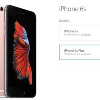 iPhone 6s y 6s Plus, precios y disponibilidad en Apple Store Online