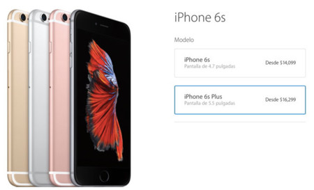449fdb95cc5 iPhone 6s y 6s Plus, precios y disponibilidad en Apple Store Online