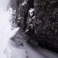 Foto 4 de 10 de la galería actividad-de-montana en Xataka Foto