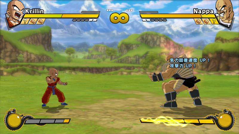 Foto de Dragon Ball Z: Burst Limit (55/109)