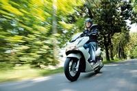 Honda PCX en promoción y con seguro gratuito