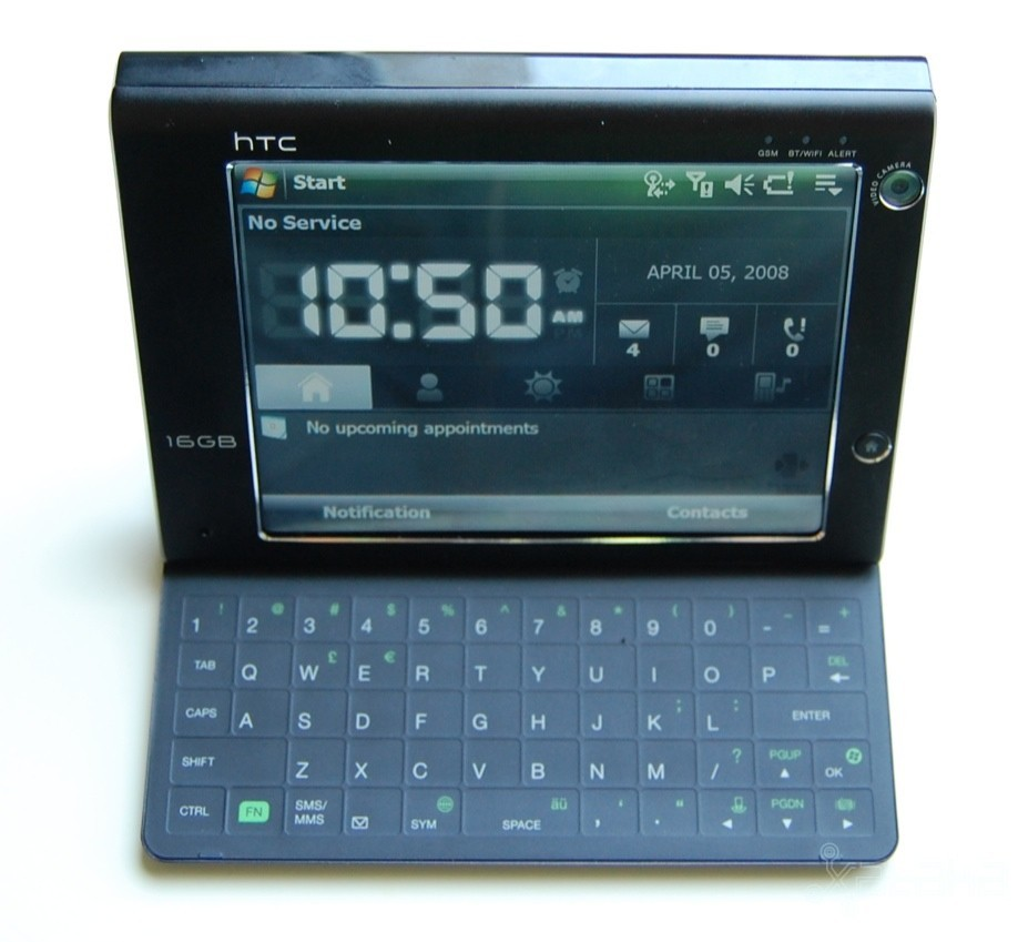 HTC Advantage X7510