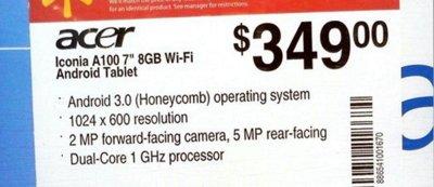 Acer Iconia Tab A100, otra tablet con 7 pulgadas y Honeycomb