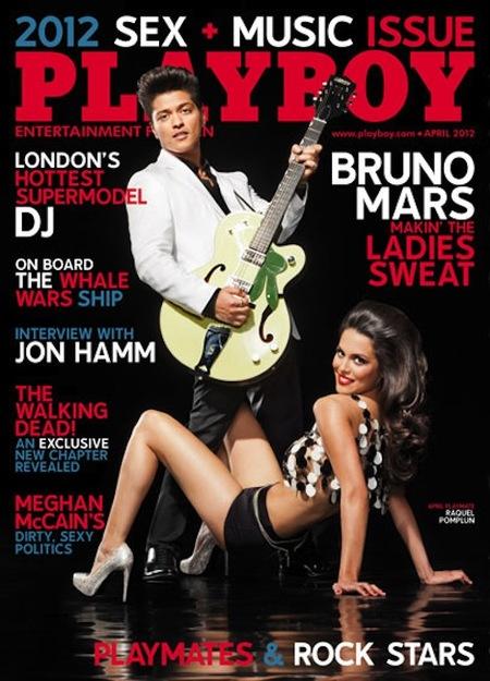 Bruno Mars para Playboy pero tranquilos que sin enseñar nada de chicha