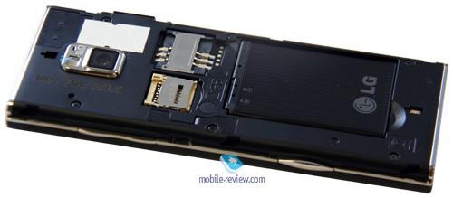 Foto de LG BL40, mobile-review (6/24)
