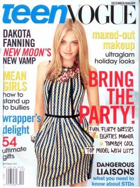dakota-fanning-teen-vogue-cover