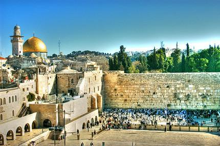 La foto de la semana: Jerusalem