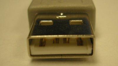 "Steve Jobs responde: ""Nada de USB 3 por el momento"""