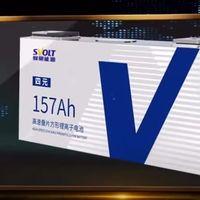 SVOLT se prepara para lanzar una batería para coches eléctricos sin cobalto con una autonomía de 880 km