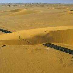 Foto 33 de 37 de la galería la-tierra-desde-el-cielo en Xataka Foto