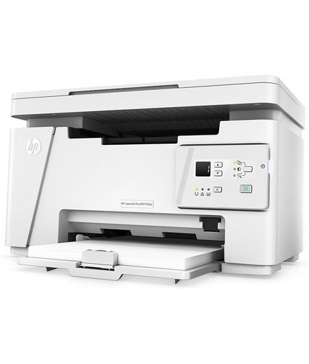 Amazon Prime: impresora multifunción láser HP LaserJet Pro MFP M26a por 79 euros